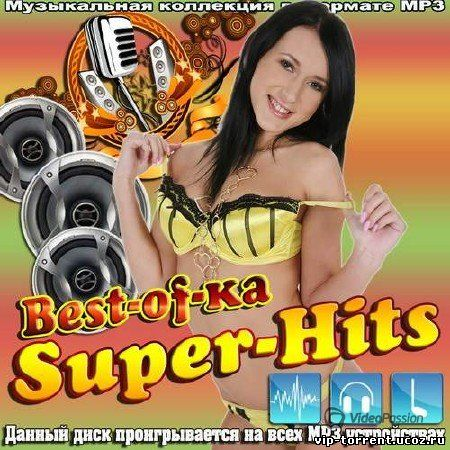 Сборник - Best-of-ka Super-Hits (2014) MP3