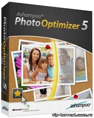 Ashampoo Photo Optimizer 6.0.14.121 (2015) РС | RePack & Portable