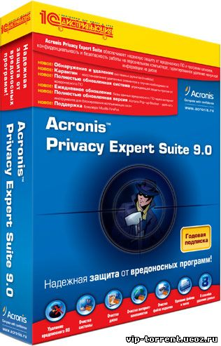 Acronis Privacy Expert Suite 9.0