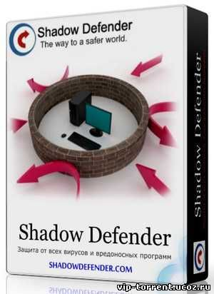 Shadow Defender 1.4.0.591 Final (2015) PC