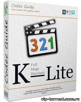 K-Lite Codec Pack 01.6.5 Mega/Full/Basic/Standard + Update (2015) PC