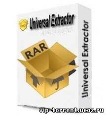 Universal Extractor 1.6.1.2013 (2013) PC | Portable