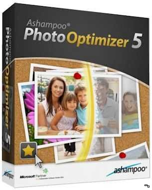 Ashampoo Photo Optimizer 6.0.20.138 (2016) РС  RePack & Portable