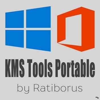 KMS Tools [16/11/2017] (2017) PC  Portable