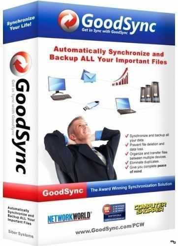 GoodSync Enterprise 10.8.3.3 (2018) PC  RePack & Portable