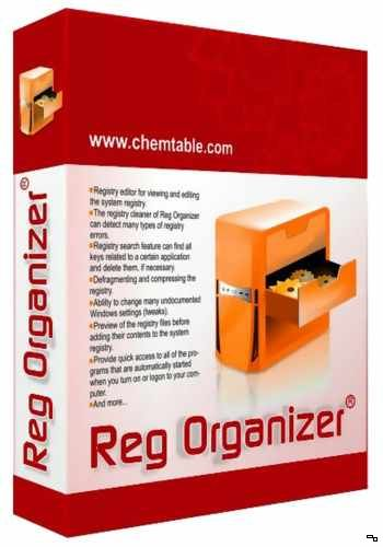 Reg Organizer 8.10 Final (2018) PC RePack & Portable by KpoJluk