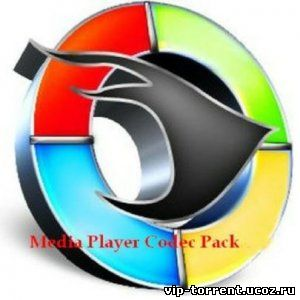 Media Player Codec Pack 0.3.6 [Eng]