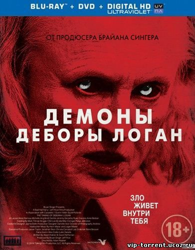 Демоны Деборы Логан / The Taking (2014) BDRip 720p
