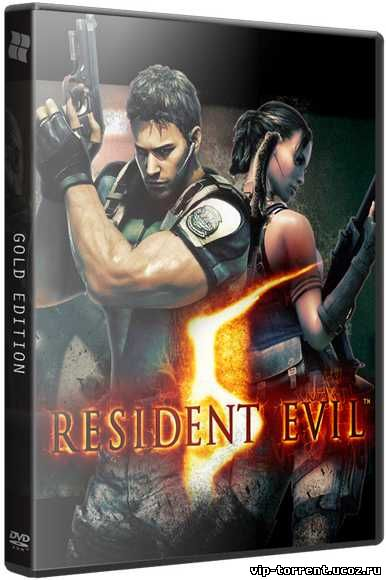 Resident Evil 5 Gold Edition [Update 1] (2015) PC | RePack