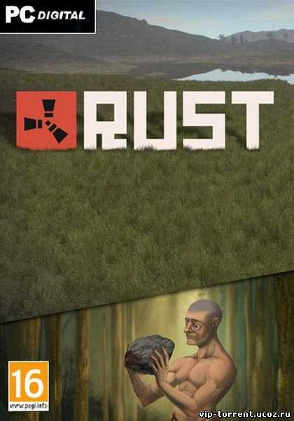 Rust Experimental (2014) PC | RePack от R.G. Alkad
