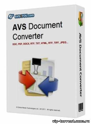 AVS Document Converter 2.3.2.233 (2014) РС