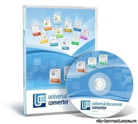 Universal Document Converter 6.5 (2013) РС