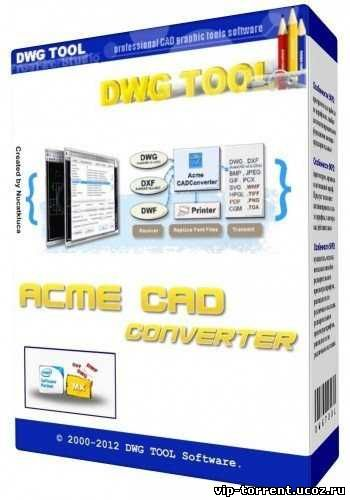 Acme CAD Converter 2015 8.6.7.1425 (2015) PC + Portable