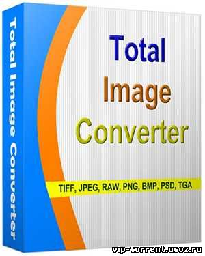 CoolUtils Total Image Converter v.1.5.126 (2014) PC