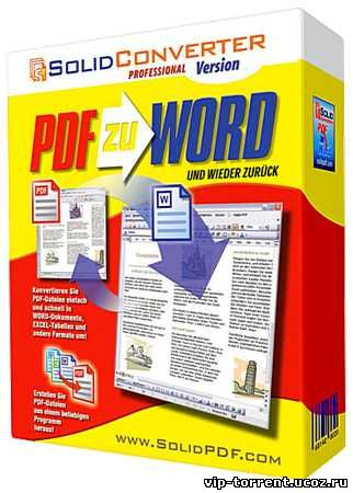 Solid Converter PDF 8.2.3739.18 (2013) PC