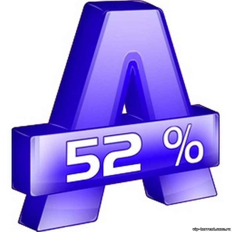 Alcohol 52% 2.0.3 Build 7612 (2015) РС