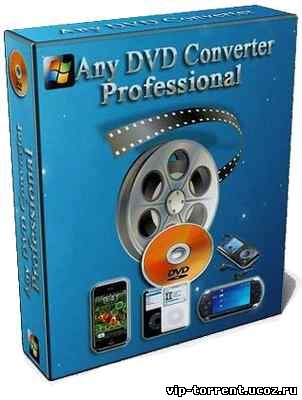 Any DVD Converter Professional 4.5.3 (2012) PC + Portable
