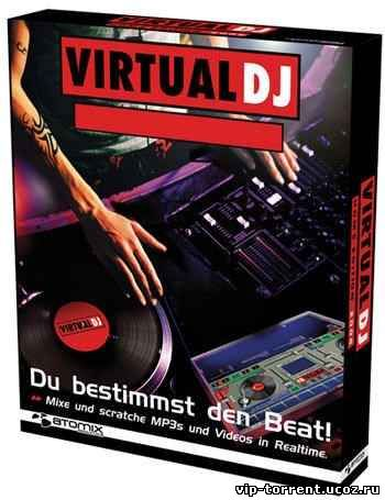 Atomix Virtual DJ Pro Infinity 8.0.0 build 2425.1050 (2015) РС