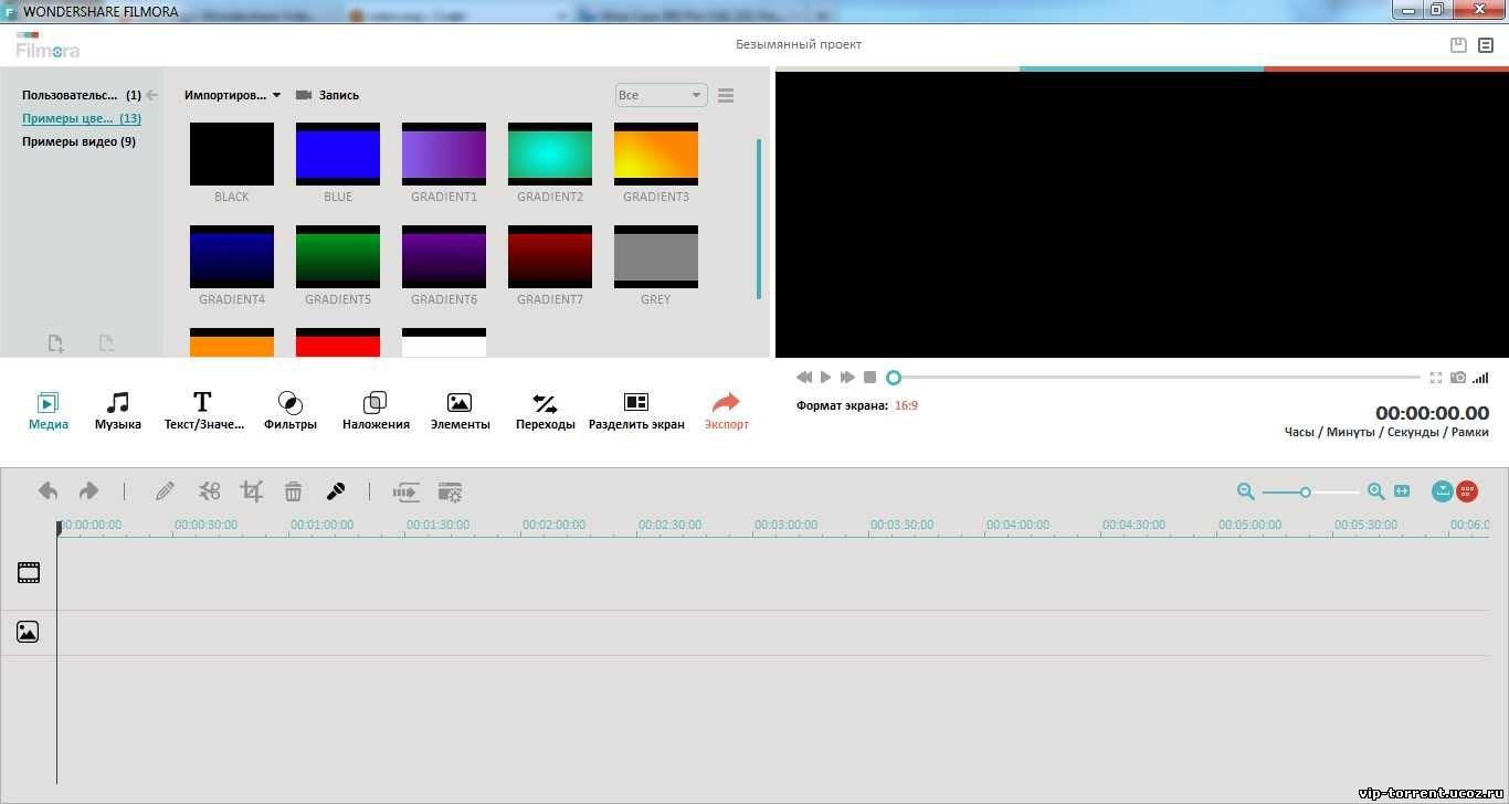 Filmora video editor скачать торрент