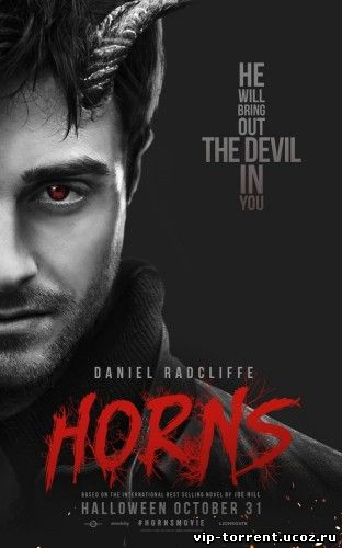Рога / Horns (2013) WEB-DLRip