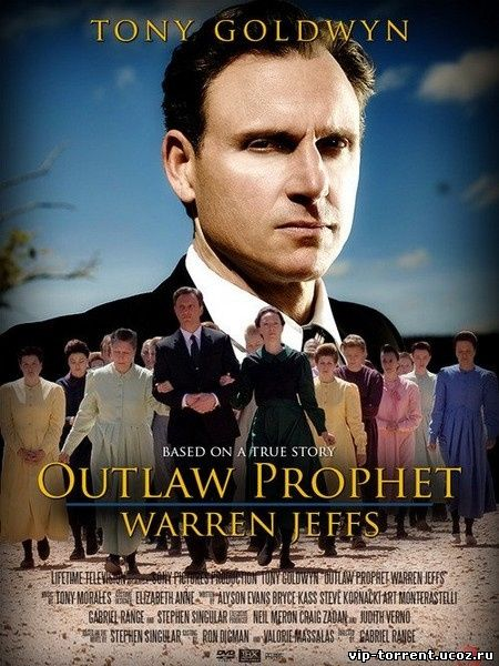 Пророк вне закона: Уоррен Джеффс / Outlaw Prophet: Warren Jeffs (2014) WEB-DL 720p