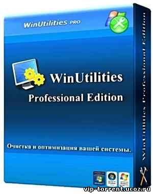 WinUtilities Pro 12.00 Final (2015) РС | + Portable by speedzodiac