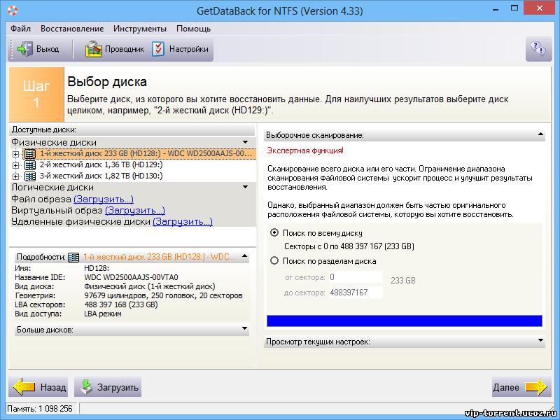 - GETDATABACK FOR 3.67 BAIXAR RUNTIME NTFS FAT