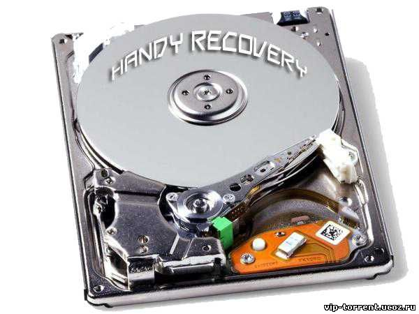 Handy Recovery v5.5 Final (2012) PC | + Portable