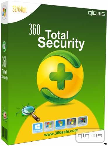 360 Total Security 8.8.0.1080 (2016) РС