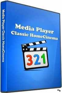 Media Player Classic Home Cinema 1.7.13 / 1.7.16 Stable (2017-2018) РС + Portable
