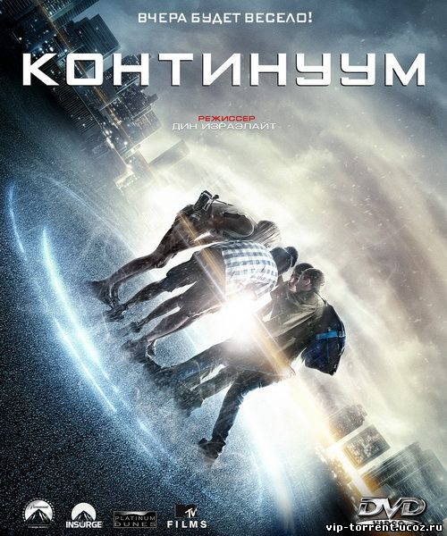 Континуум / Project Almanac (2014) HDRip | Чистый звук