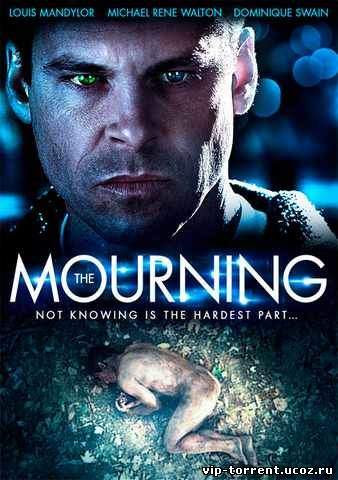 Траур / The Mourning (2015) WEB-DLRip